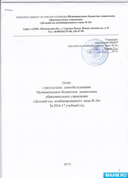 совкомбанк ярославль официальный сайт кредит наличными
